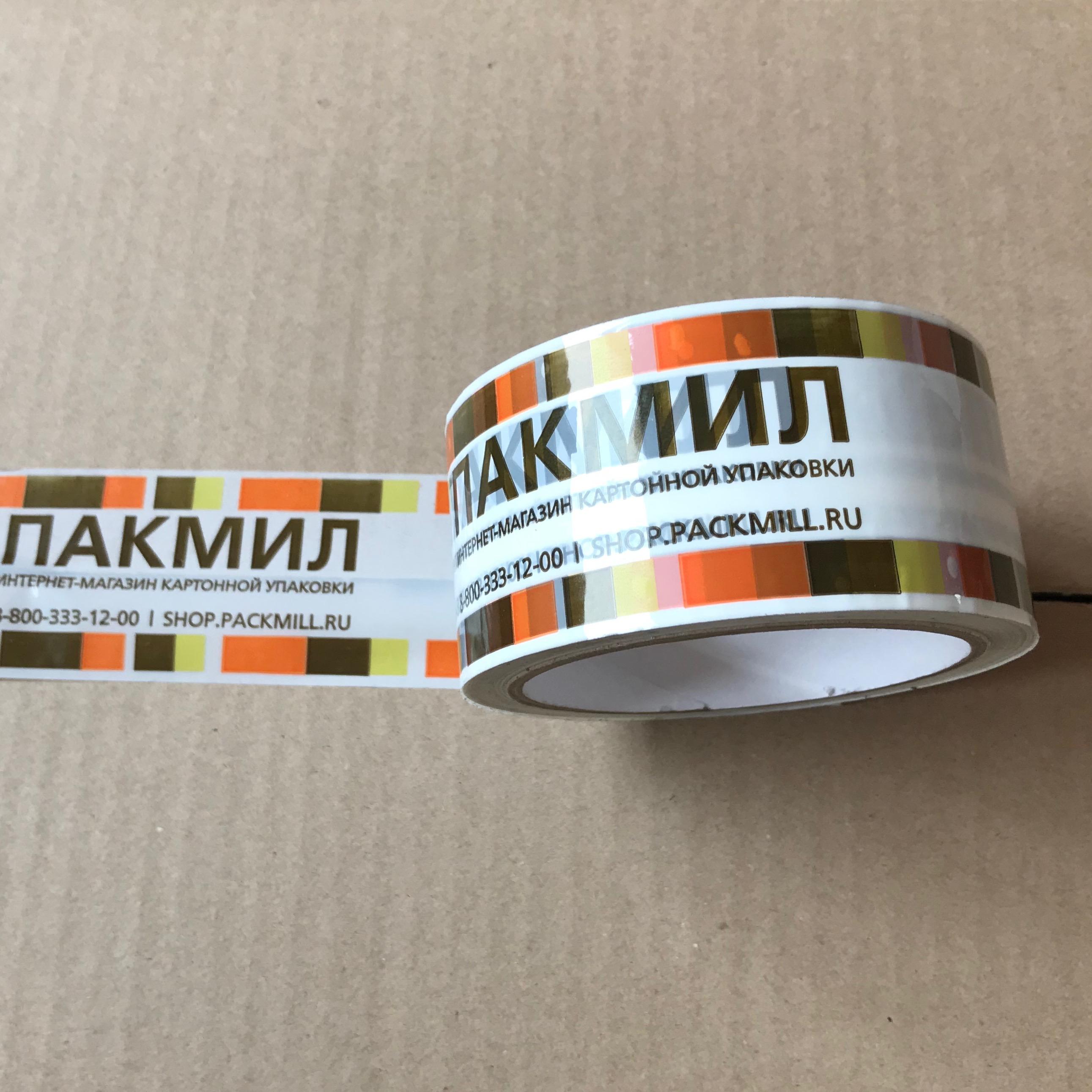 Скотч ПАКМИЛ широкий 50м   № 1001002